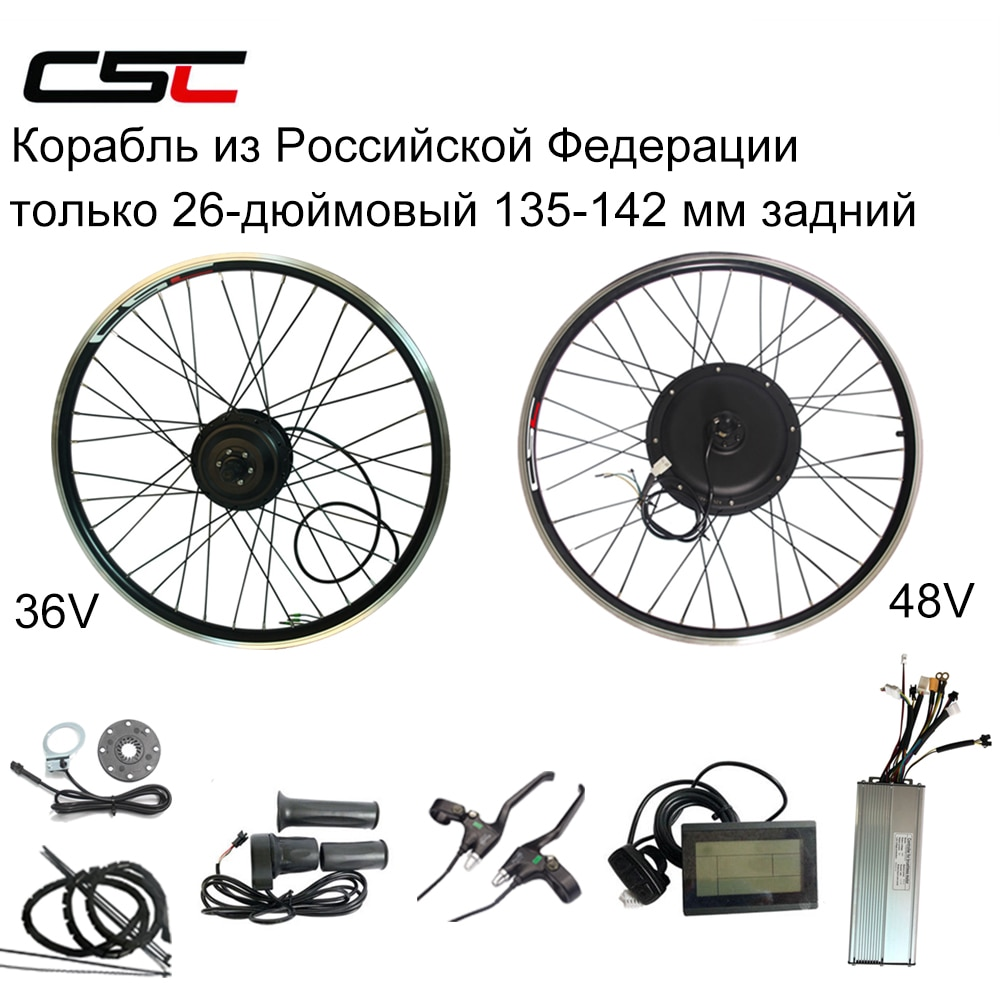 48V 1500W Ebike Conversion Kit 750W Snow e bike Fat Tyre Bike 36V 250W 350W 500W